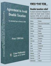 Agreement to Avoid Double taxation