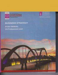 BUSINESS STRATEGY(ফটোকপি বই)