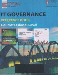 IT GOVERNANCE(ফটোকপি বই)