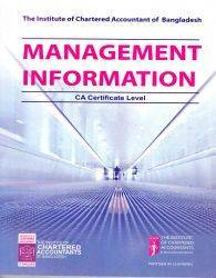 MANAGEMENT INFORMATION(ফটোকপি বই)