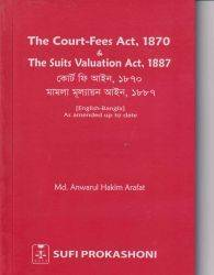 The COURT-FEE ACT,1870
