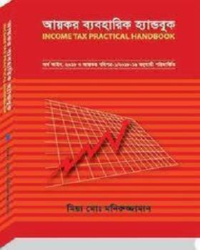 INCOME TAX PRACTICAL HANDBOOK