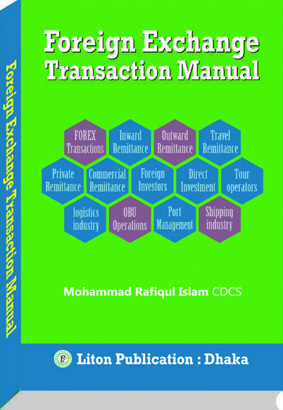 Foreign Exchange Transaction Manual
