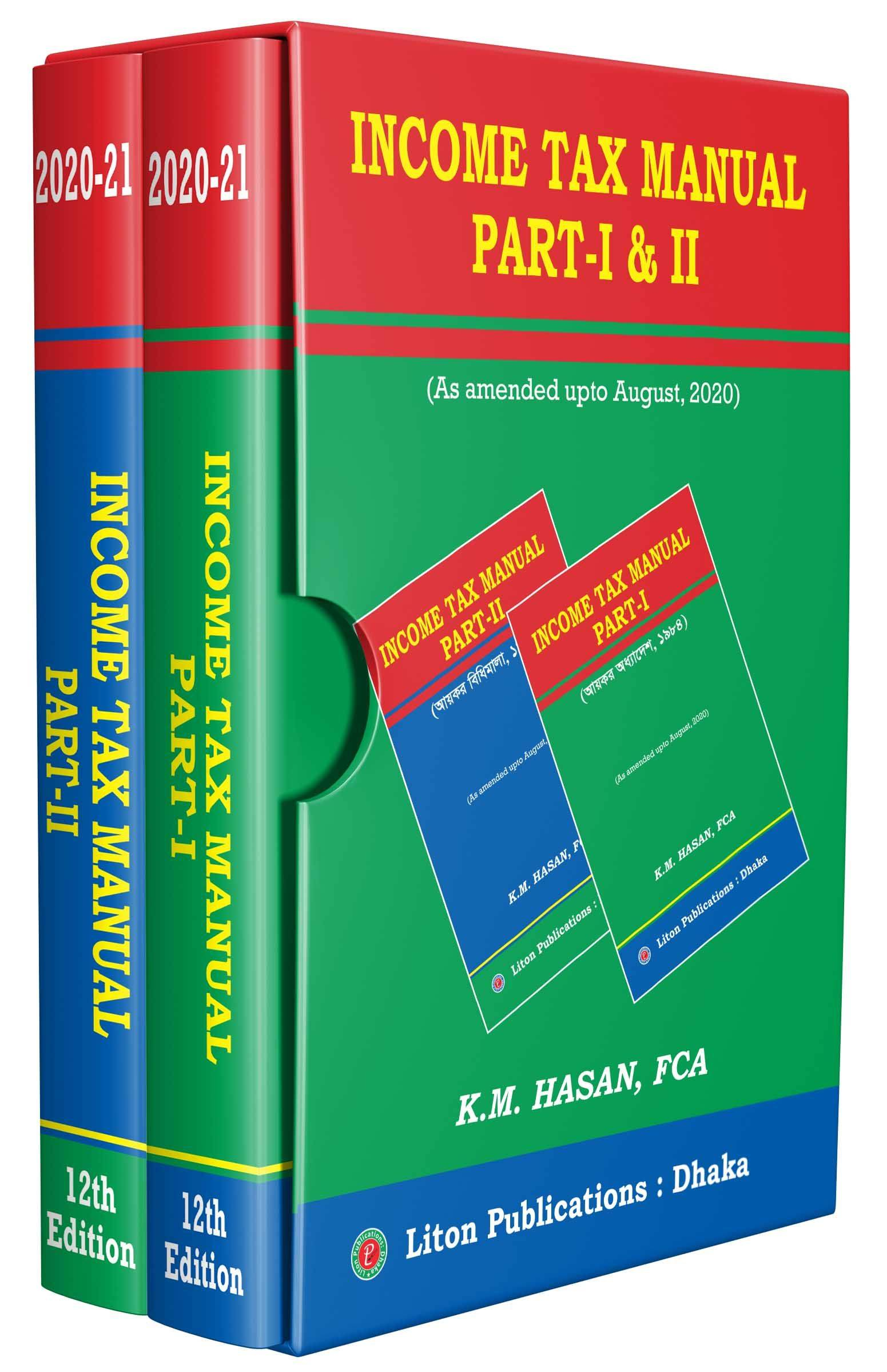 INCOME TAX MANUAL-1&2
