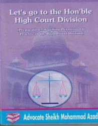LET'S GO TO THE HON'BLE HIGH COURT DIVISION