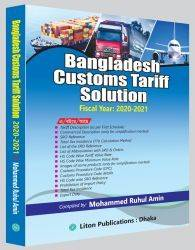 Bangladesh Customs Tariff  Solution