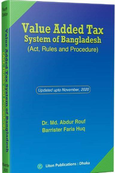Value Added Tax System of bangladesh