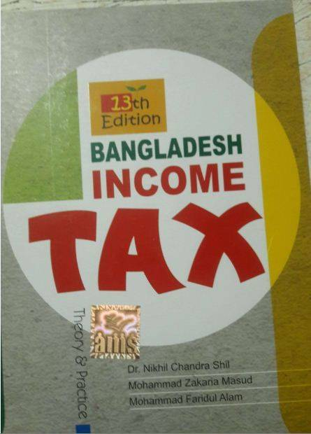 BANGLADESH INCOME TAX